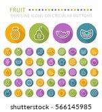 set of 45 elegant universal... | Shutterstock .eps vector #566145985