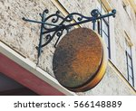 blank rounded and rusty outdoor ... | Shutterstock . vector #566148889