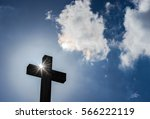 Christian Symbol Cross With Sk...