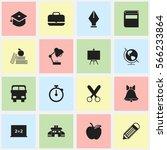 set of 16  school icons.... | Shutterstock . vector #566233864