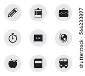 set of 9  education icons.... | Shutterstock . vector #566233897