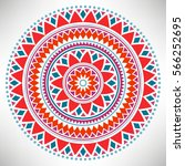ornamental round pattern.... | Shutterstock .eps vector #566252695