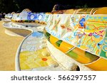 Colorful Curving Mosaic Walls...