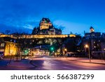 Small photo of Lower Old Town (Basse-Ville) and Frontenac Castle at night - Quebec City, Quebec, Canada