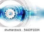 abstract speed technology... | Shutterstock .eps vector #566391034