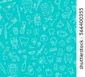 dental seamless pattern  sketch ... | Shutterstock .eps vector #566400355