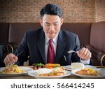young asian businessman in... | Shutterstock . vector #566414245