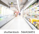 abstract blurred supermarket... | Shutterstock . vector #566426851