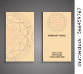 invitation  business card or... | Shutterstock .eps vector #566459767