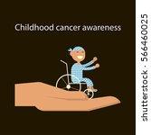 international childhood cancer... | Shutterstock .eps vector #566460025