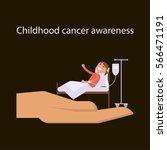 international childhood cancer... | Shutterstock .eps vector #566471191