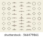 vintage decor elements and... | Shutterstock .eps vector #566479861