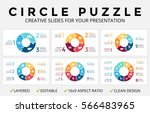 vector circle arrows... | Shutterstock .eps vector #566483965