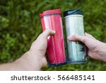 pair on picnic  man's and woman'... | Shutterstock . vector #566485141