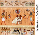 murals ancient egypt scene... | Shutterstock .eps vector #566491831