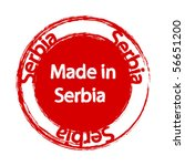 made in serbia label   Shutterstock .eps vector #56651200