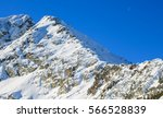 snowy slopes of rila in... | Shutterstock . vector #566528839