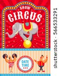 circus poster invitation to