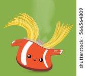vector illustration. kawaii... | Shutterstock .eps vector #566564809