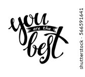 words you are the best . vector ... | Shutterstock .eps vector #566591641