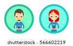 set of two hipster style... | Shutterstock .eps vector #566602219