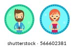 set of two hipster style... | Shutterstock .eps vector #566602381