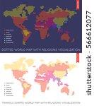 set of vector flat maps of the... | Shutterstock .eps vector #566612077