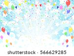 star and flag  background   Shutterstock .eps vector #566629285
