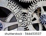 macro photo of tooth wheel...   Shutterstock . vector #566653537