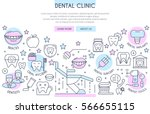 dental clinic web design... | Shutterstock .eps vector #566655115