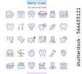 dental clinic outline icons set.... | Shutterstock .eps vector #566655121