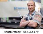 portrait smiling factory man... | Shutterstock . vector #566666179