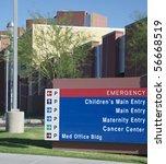 Hospital Entrance Sign