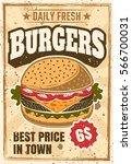 burger colored advertising... | Shutterstock .eps vector #566700031