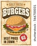 burger colored advertising... | Shutterstock .eps vector #566700031