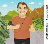 mature man jogging in mountains ... | Shutterstock .eps vector #566703505