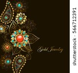 ethnic pattern of gold and... | Shutterstock .eps vector #566712391