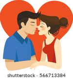romantic illustration of... | Shutterstock .eps vector #566713384