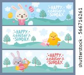 easter day banners set.... | Shutterstock .eps vector #566716261