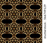luxury floral frames and ornate ... | Shutterstock .eps vector #566749129