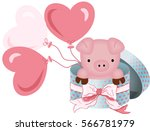 cute pig in round gift box with ... | Shutterstock .eps vector #566781979