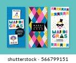 carnival templates in memphis... | Shutterstock .eps vector #566799151