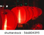 chinese new year lanterns lamp | Shutterstock . vector #566804395