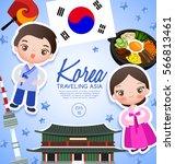 traveling asia   korea tourist... | Shutterstock .eps vector #566813461