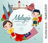 traveling asia   malaysia... | Shutterstock .eps vector #566813509