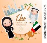 traveling asia   united arab... | Shutterstock .eps vector #566813971