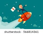 happy businessman holding... | Shutterstock .eps vector #566814361