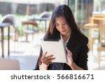 businesswoman on break in park. ... | Shutterstock . vector #566816671