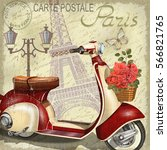 paris vintage poster. | Shutterstock .eps vector #566821765