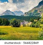 bright outdoor scene in the... | Shutterstock . vector #566822869